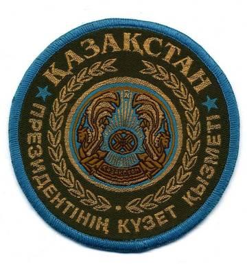 http://s1.uploads.ru/t/CTYAR.jpg