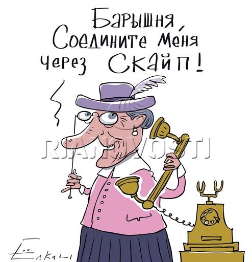 http://s1.uploads.ru/t/CVPjU.jpg