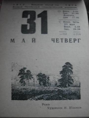 http://s1.uploads.ru/t/CXF3Y.jpg