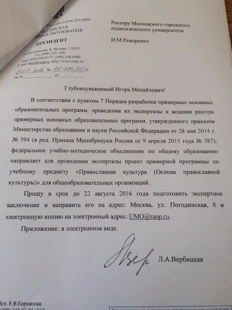 http://s1.uploads.ru/t/CbMKV.jpg