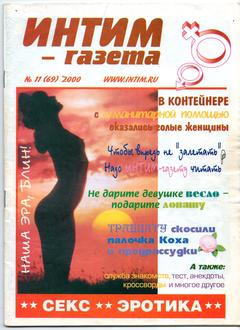 http://s1.uploads.ru/t/Cd3iH.png