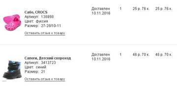 http://s1.uploads.ru/t/Cdwbt.jpg