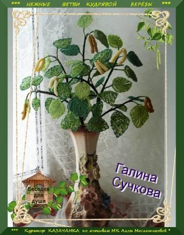 http://s1.uploads.ru/t/CeFHD.jpg