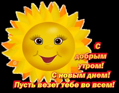 http://s1.uploads.ru/t/CeoSx.png