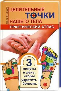 http://s1.uploads.ru/t/Ch25K.jpg