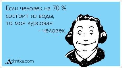 http://s1.uploads.ru/t/ChimB.jpg