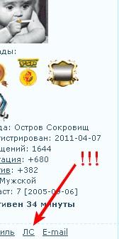 http://s1.uploads.ru/t/CjZmB.jpg
