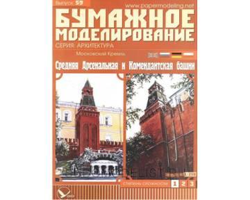 Новости от SudoModelist.ru - Страница 2 CmJYj