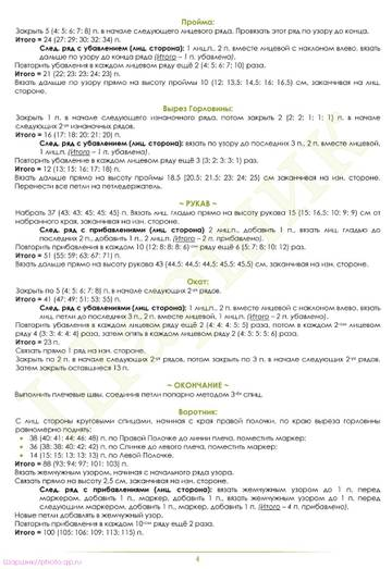 http://s1.uploads.ru/t/Cn4G5.jpg