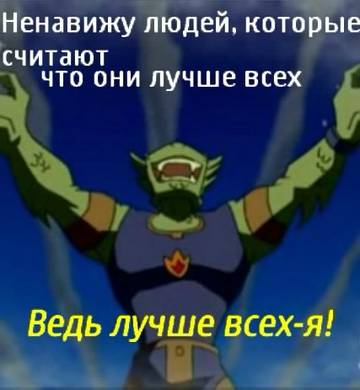 http://s1.uploads.ru/t/CtLEF.jpg