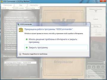 http://s1.uploads.ru/t/Ctva9.jpg