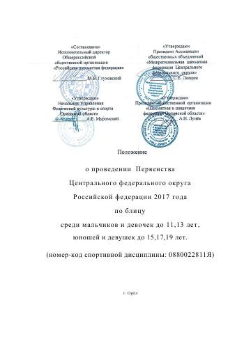 http://s1.uploads.ru/t/CtzWX.png