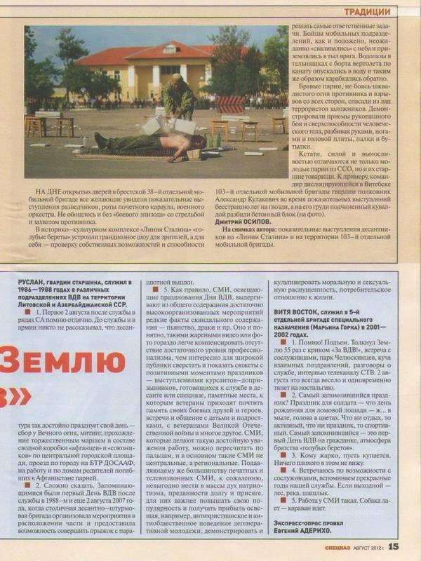 http://s1.uploads.ru/t/CuEPA.jpg