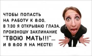 http://s1.uploads.ru/t/CzSPR.jpg