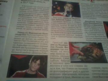 http://s1.uploads.ru/t/D35cl.jpg