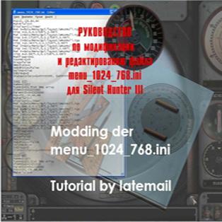 http://s1.uploads.ru/t/D8rvb.jpg