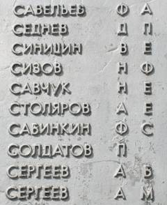http://s1.uploads.ru/t/DBHlc.jpg
