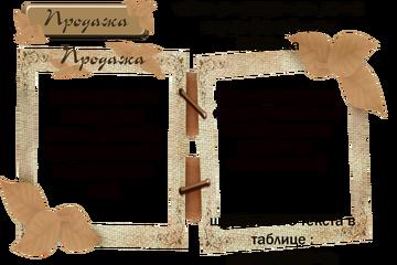 http://s1.uploads.ru/t/DBq6c.png