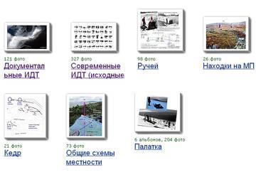 http://s1.uploads.ru/t/DES09.jpg