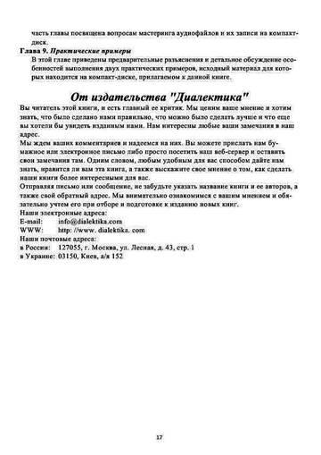 http://s1.uploads.ru/t/DGoL9.jpg