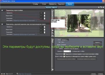 http://s1.uploads.ru/t/DH2w5.jpg