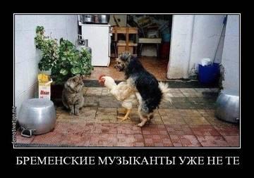 http://s1.uploads.ru/t/DJFwA.jpg
