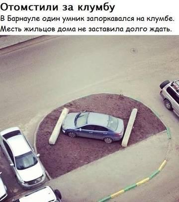 http://s1.uploads.ru/t/DMtXm.jpg
