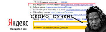 http://s1.uploads.ru/t/DXOwp.jpg