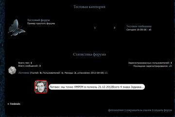 http://s1.uploads.ru/t/DZ7YX.png