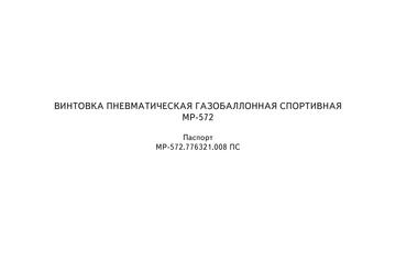 http://s1.uploads.ru/t/DbUg4.png