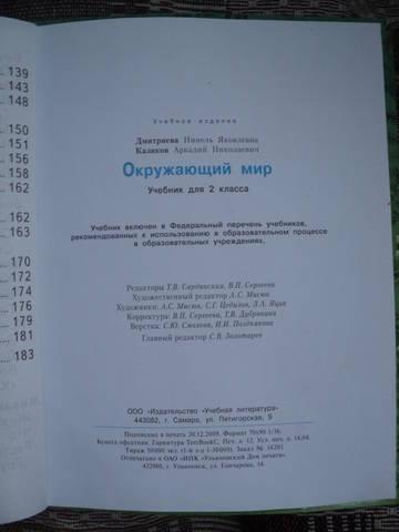 http://s1.uploads.ru/t/Dcvjl.jpg