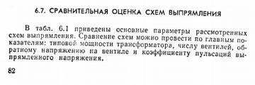 http://s1.uploads.ru/t/Djaq4.jpg