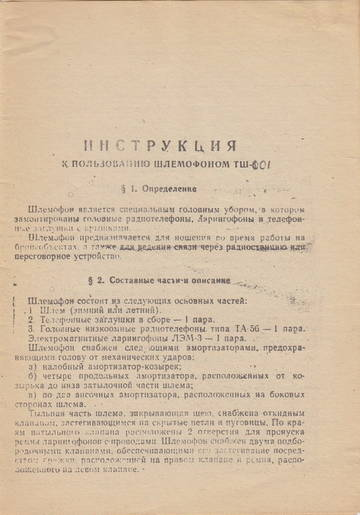 http://s1.uploads.ru/t/DoBS5.jpg