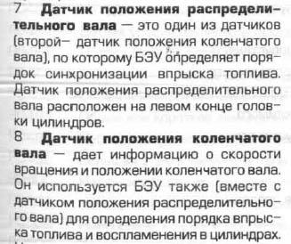 http://s1.uploads.ru/t/DpoPi.jpg