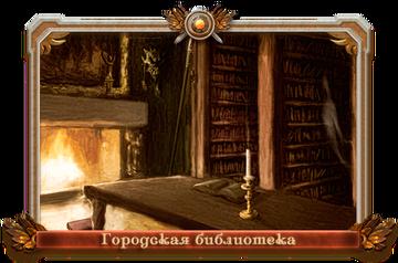 http://s1.uploads.ru/t/DqBGP.png