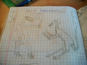 http://s1.uploads.ru/t/E0sz4.jpg