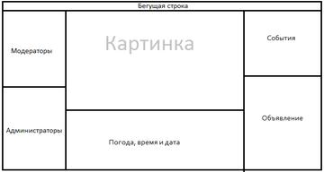 http://s1.uploads.ru/t/E7DJv.png