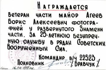 http://s1.uploads.ru/t/E8mwI.jpg