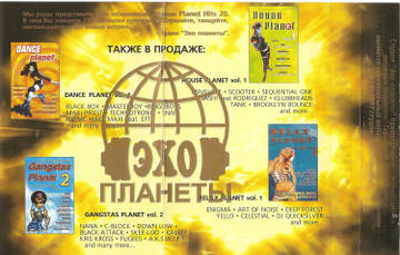 http://s1.uploads.ru/t/EJ3CU.jpg
