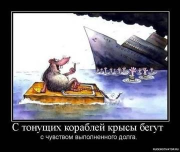 http://s1.uploads.ru/t/EJX7i.jpg
