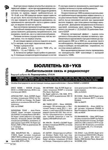 http://s1.uploads.ru/t/EKM3N.jpg