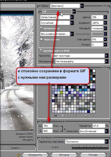 http://s1.uploads.ru/t/EKN5Y.png