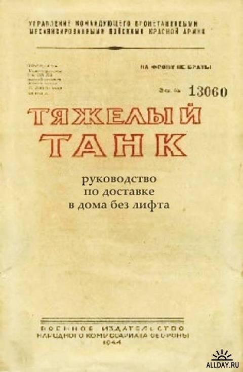 http://s1.uploads.ru/t/EKxHo.jpg