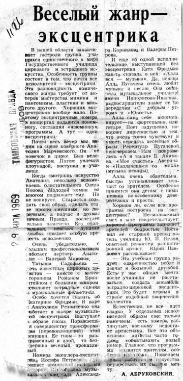 http://s1.uploads.ru/t/EMBVF.jpg