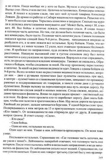 http://s1.uploads.ru/t/EObys.jpg