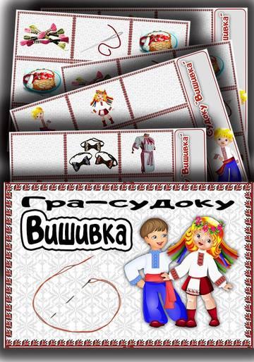 http://s1.uploads.ru/t/EW0wN.jpg