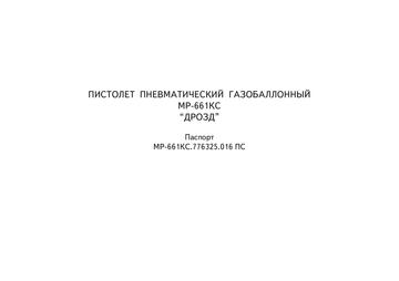 http://s1.uploads.ru/t/EYGIU.png