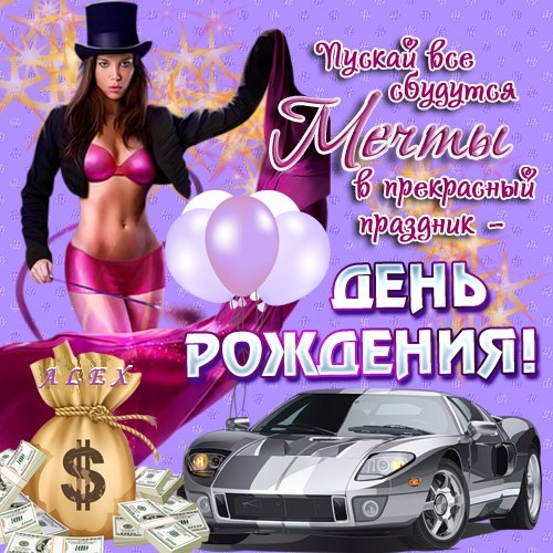 http://s1.uploads.ru/t/Egzfp.jpg