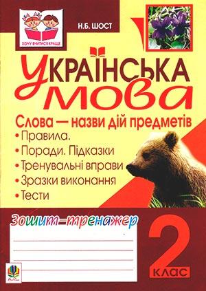 http://s1.uploads.ru/t/Eicde.jpg