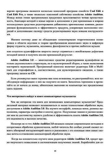 http://s1.uploads.ru/t/EkwZc.jpg